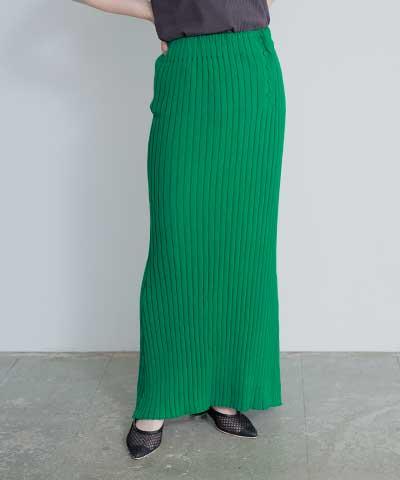 コットンリブニットマーメイドスカート