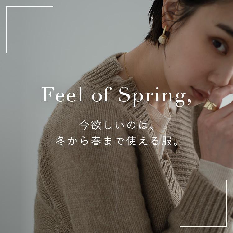 Feel of Spring,