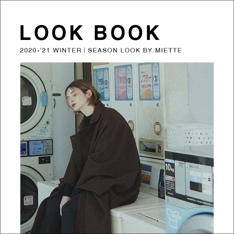 LOOK BOOK 2020-'21 WINTER