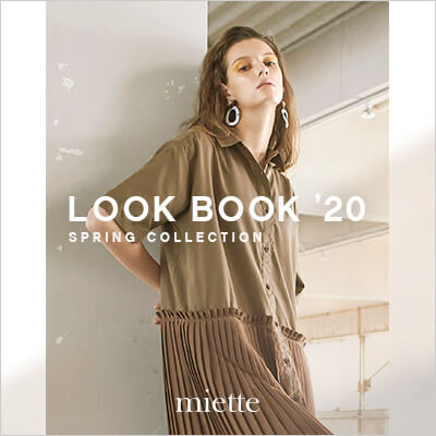 LOOK BOOK'20 spring collection